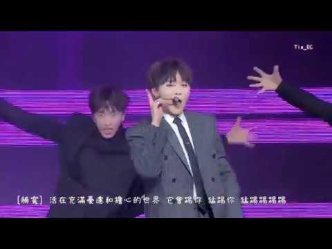 [中字認聲]SEVENTEEN夫碩順 - Just do it 毫不猶豫MV