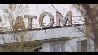 Чернобыль. Наследие (Документальный фильм)
