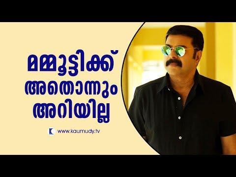 Mammootty knows nothing about dubbing artistes: Bhagyalakshmi | Kaumudy TV