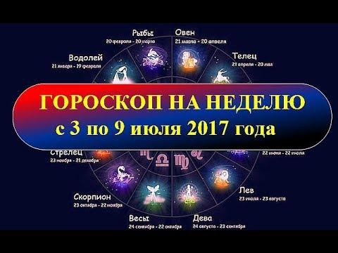 Проверьте, сбылся ли прошлый гороскоп, и заодно посмотрите гороскоп на год.