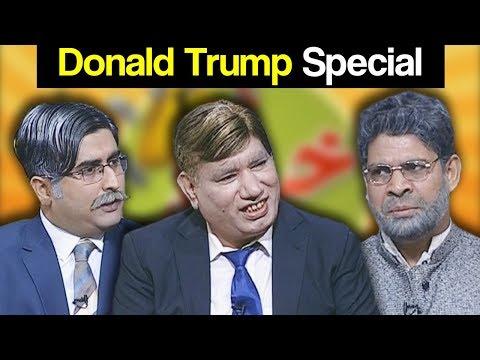 Khabardar Aftab Iqbal - 15 September 2017  - Express News