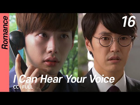 [EN] 너의목소리가들려, I Can Hear Your Voice, EP16 (Full)