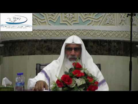 Preservation Of Sunnah (تدوین السنة)Tadween as Sunnah -Part-7 Lecture  Recorded On 1st Dec 16