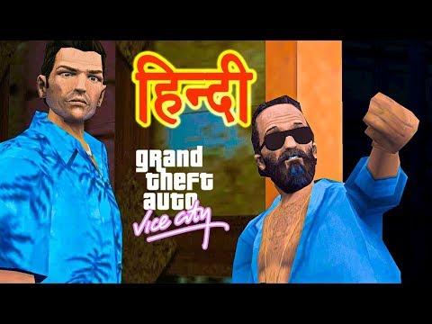 GTA Vice City - Cabmageddon & Dil Dodo