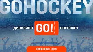 Пантеры  - Спорт-Dепо-2  03.04.21   ЛД Центральный