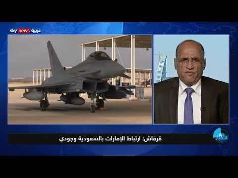 قرقاش: السعودية من يقرر دور الإمارات في التحالف العربي  - نشر قبل 2 ساعة