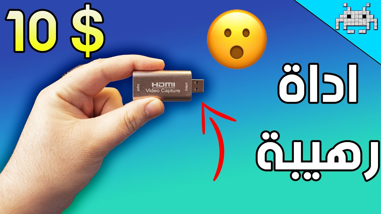 حبشتكنات مفيدة #2 /جهاز رهيب ضروري لكل سيت اب !!