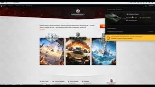 Prostoacc.com #ПРОВЕРЯЕТ - steam-accounts.net, покупаем краденный аккаунт WOT!