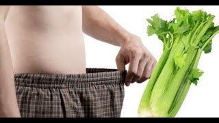Рецепты для Поднятия Потенции из Сельдерея Дома | сельдерей для похудения как действует