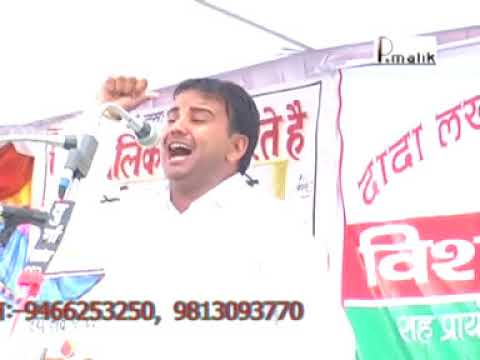 Jagat Ma Koi Na Parmanant    Singer - Birpal Kharkeia    Haryanvi Ragni Live