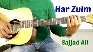HAR ZULM - SAJJAD ALI | COMPLETE GUITAR COVER LESOON BY MAYOOR