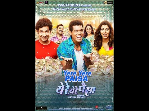 Ye Re Ye Re Paisa Full Movie HD Songs Cut Free Download