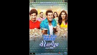 Ye re ye re Paisa Full Movie HD Songs cut Free download
