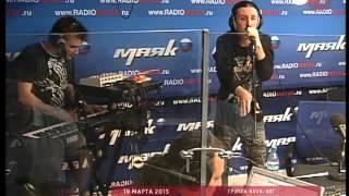 Группа Nova-Art на радио Маяк
