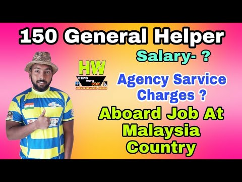 1000+Jobs Abroad Job At Malaysia Country, 150 General Helper Post, Salary 25K+ To 2.3L+ Rupees