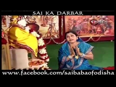 Hey Sai Ram Hey Sai Ram Hare Hare Krishna Radhe Radhe Shyam - Minaskhi Rath