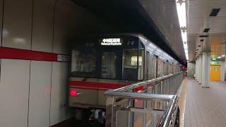 【回送】●20200410 6000形 発車 @中村区役所
