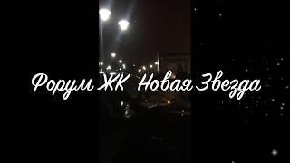 Конфлікт на території РК Нова Зірка між ЧоП Бульдог..