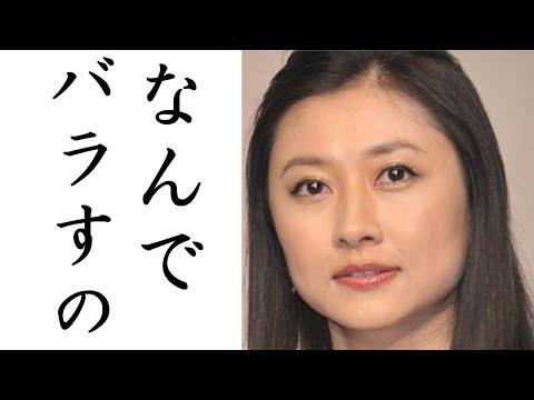 菊川怜が第1子出産も旦那との謎の不仲説や別居説の裏事情が発覚し一同驚愕!