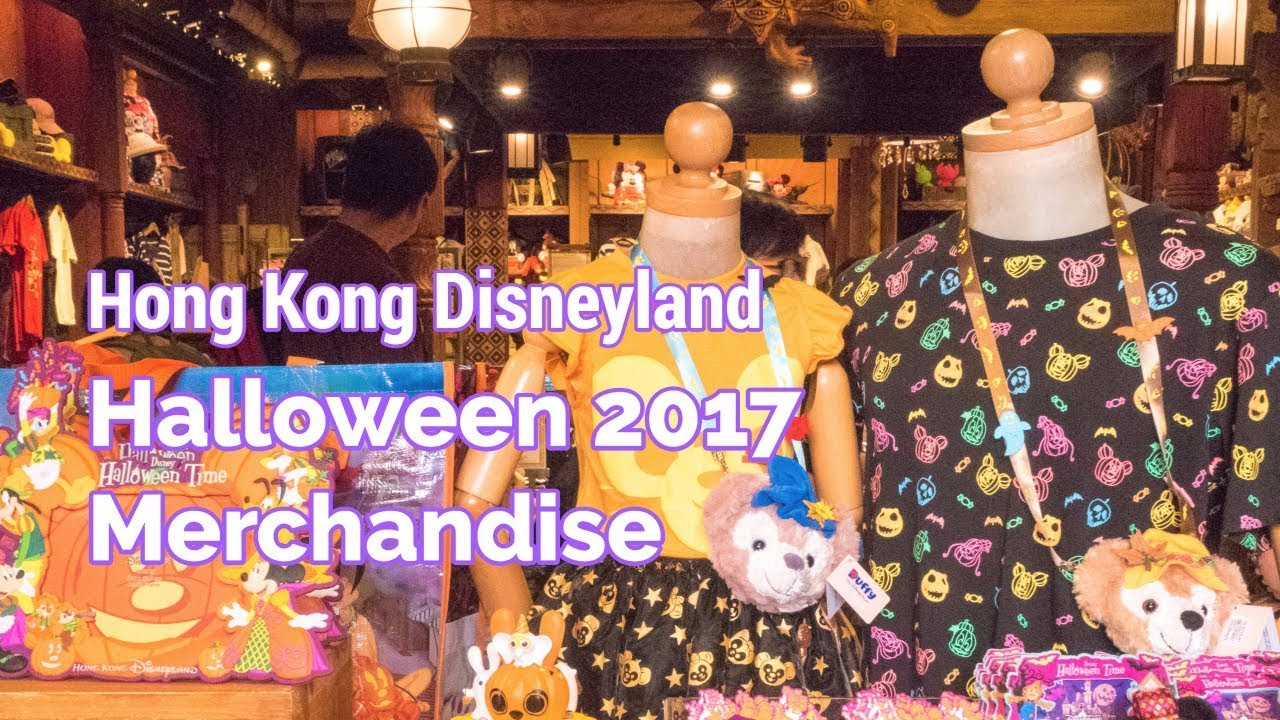 hong kong disneyland halloween 2017 merchandise incl duffy and friends