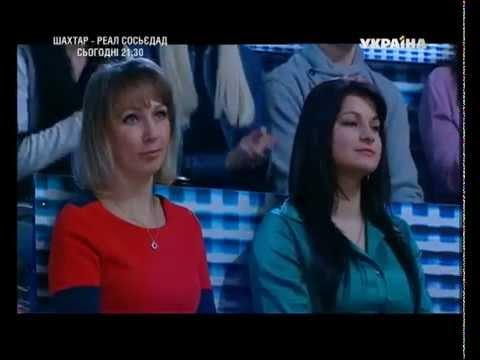 homepages интим знакомства украина