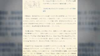 『クローズアップ現代+』にNHKの人気女性キャスターが勢ぞろい オリコ...