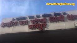 Sindhi Camp Bus Stand Jaipur