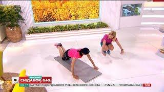 видео Як схуднути на відпочинку? Схуднення на відпочинку » Жіночий світ