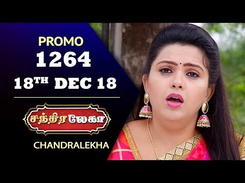 Chandralekha Promo 18-12-2018 Sun Tv Serial Online