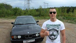 Тест Драйв BMW e34 M5