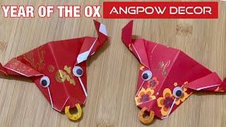 賀年摺紙  DIY Chinese New Year of the OX Red Packet Decor   Simple Origami Ox Head Tutorial
