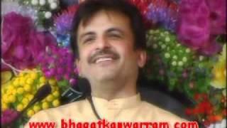 Sacho satram - Satsang Sain Sadhram sahib @ Pooj Raherki Sahib On 25 October 2007