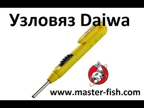Узловяз Daiwa Eight Knot Tool