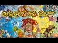 Worst to Best: 'Life's A Trip' by Trippie Redd (Tracklist Ranked)