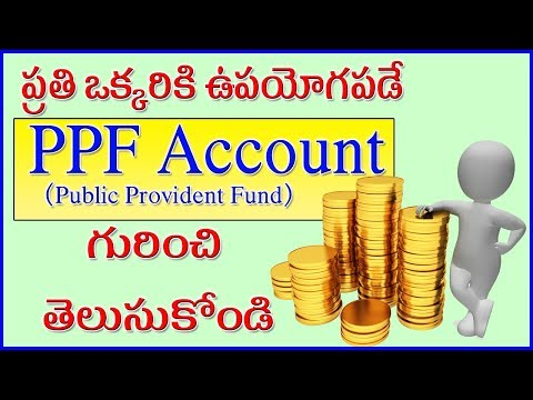 Know about PPF