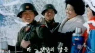 DPRK Music 115