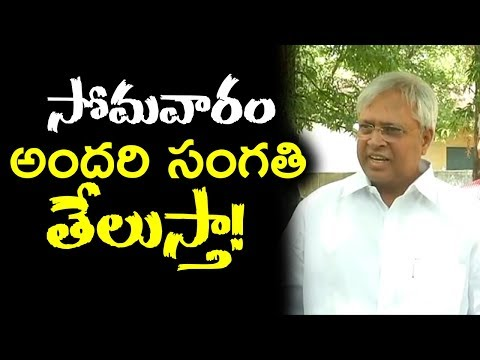 Undavalli Arun Kumar WARNING TO Cm Chandrababu Naidu Govt   Fires On Polavaram Project   Newsdeccan