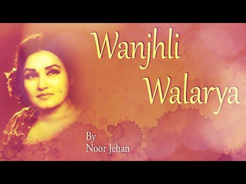 Wanjhli Walarya - Noor Jehan | EMI Pakistan