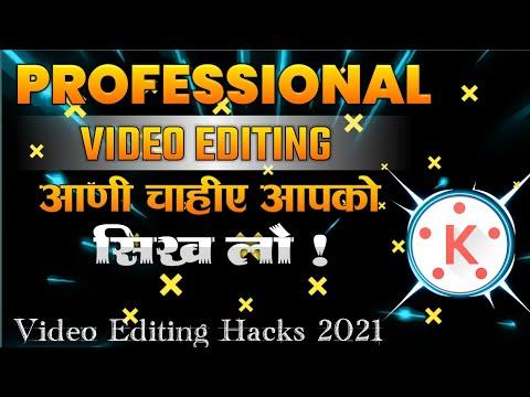 professional-video-editing-hacks-in-kinemaster-  -video-editing-hacks  -2021