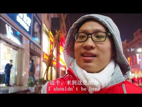 2017 KMS Supremacy Beijing!