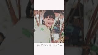 大原櫻子 - 泣きたいくらい