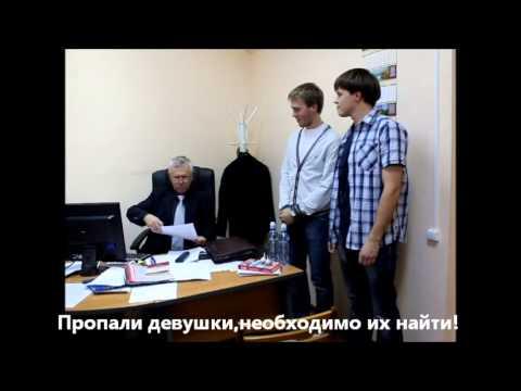 L.I.V. - фильм про зомби ( ВГПУ посвящение в студенты 2012 ).wmv