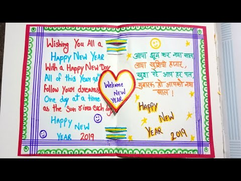 happy new year greeting card happy new year poster