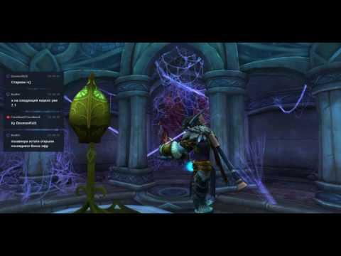 Добро пожаловать в World of Warcraft, в смысле, чем я могу быть полезен?