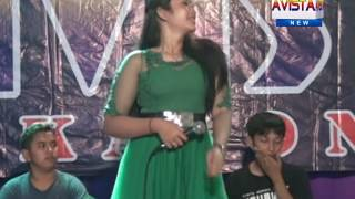 Gita Cinta Ayu Devi & Deni Karaoke New Avista