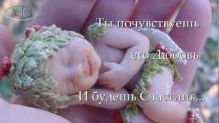 ПРИТЧА о МАМЕ... АНГЕЛ-ХРАНИТЕЛЬ...