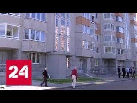 10 тысяч москвичей переедут по программе реновации в этом году – Россия 24