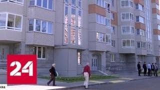 10 тысяч москвичей переедут по программе реновации в этом году - Россия 24