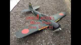 Union Micro Plane Zero Type 21