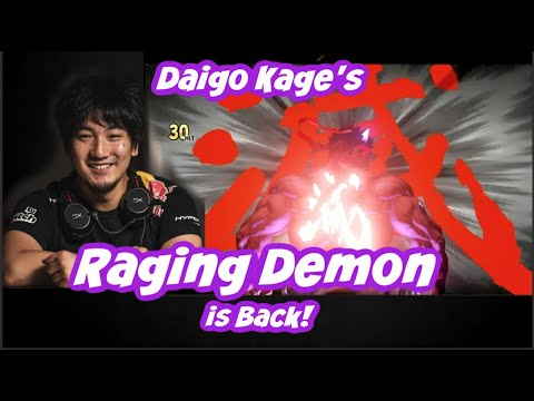 "Daigo's Raging Demon Kage Is Back! ""This Is Fun! This Is Really Fun!"" [SFV CE]"